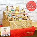 雛人形 徳永鯉のぼり コンパクト 収納飾り 木製 プーカのひなにんぎょう ハコ 名前・生年月日入り敷き布セット HNTK-P…