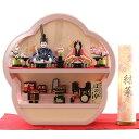 雛人形 久月 コンパクト 木目込み飾り 久月 ほのか 桜色塗り 木製 花形台飾り HNQ-62150-0W04おひなさま お雛様 ひな…