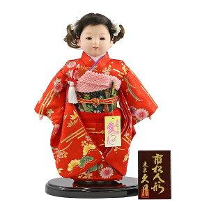 市松人形 久月 市松人形 久月 市松人形 愛ちゃん ICQ-K866G-8おひなさま お雛様 ひな人形 かわいい おしゃれ インテリア