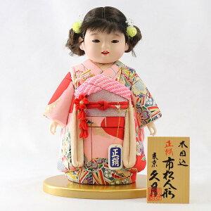 市松人形 久月 市松人形 久月 木目込 正絹 市松人形 ICQ-KK816G-23おひなさま お雛様 ひな人形 かわいい おしゃれ インテリア
