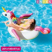 フロートINTEX(インテックス)3歳からユニコーンライドオン201×140×97cm/swm-fl-57561子供〜大人用フロートナイトプールゆめかわ可愛い大きい【あす楽対応】etc