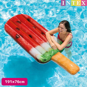 フロート ウォーターメロンポップシクルフロート (スイカ アイス) 191×76cm SWM-FL-58751INTEX (インテックス) スイカバー型浮き輪 アイス アイスバー マット ビーチマット 子供用 大人用 【あす