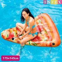 フロートINTEX(インテックス)ピザスライスマット175×145cm/swm-fl-58752子供〜大人用フロートナイトプール可愛い大きい【あす楽対応】etc