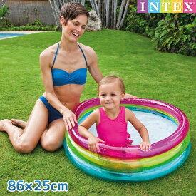 プール レインボーベビープール 86×25cm 対象年齢:1歳〜3歳まで SWM-PL-57104INTEX (インテックス) 小さい 家庭用プール 赤ちゃん用 子供用 ベビープール ベランダ 円形 丸型 【あす楽対応】 etc