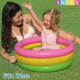 プール サンセットグローベビープール 61×22cm 対象年齢:1歳〜3歳まで SWM-PL-57107INTEX (インテックス) 小さい 家庭用プール 赤ちゃん用 子供用 ベビープール ベランダ 円形 丸型 【あす楽対応】 etc