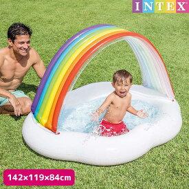 プール レインボウクラウドベビープール 142×119×84cm 対象年齢:1歳〜3歳まで SWM-PL-57141INTEX (インテックス) 家庭用プール 赤ちゃん用 子供用 ベビープール