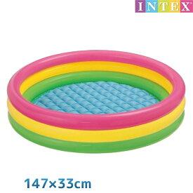 プール サンセットグロー プール 147×33cm 対象年齢:3歳以上 SWM-PL-57422INTEX (インテックス) 家庭用プール 子供用 大人用 ベビープール 円形 丸型 【あす楽対応】 etc