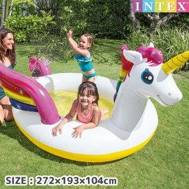 プール ミスティックユニコーンスプレイプール 272×193×104cm 対象年齢:2歳以上 SWM-PL-57441INTEX (インテックス) 大型 家庭用プール 子供用 大人用 【あす楽対応】 etc