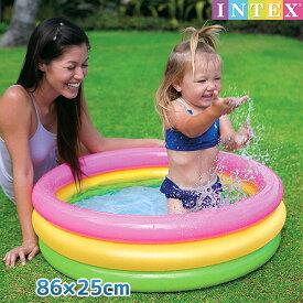 プール サンセットグロー ベビープール 86×25cm 対象年齢:1歳〜3歳まで SWM-PL-58924INTEX (インテックス) 小さい 家庭用プール 赤ちゃん用 子供用 ベビープール ベランダ 円形 丸型 【あす楽対応】 etc