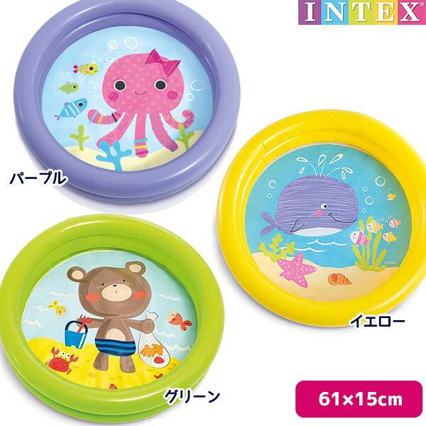 プール INTEX (インテックス) 1歳〜3歳までマイファーストプール 61×15cm / swm-pl-59409可愛い 赤ちゃん 小さい 子供用 ベビープール ビニールプール 家庭用プール 丸型(円形) 【あす楽対応】etc