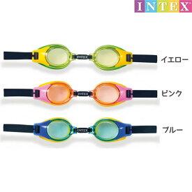 水中眼鏡 ジュニアゴーグル 対象年齢:3歳〜8歳まで SWM-PT-55601INTEX (インテックス) ゴーグル 水中メガネ 子供用 【あす楽対応】 etc