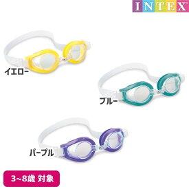 水中眼鏡 プレイゴーグル 対象年齢:3歳〜8歳まで SWM-PT-55602INTEX (インテックス) ゴーグル 水中メガネ 子供用 【あす楽対応】 etc