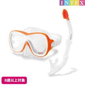水中眼鏡 ウエーブライダースイムセット 対象年齢:8歳以上 SWM-PT-55647INTEX (インテックス) ゴーグル 水中メガネ 子供用 大人用 【あす楽対応】 etc