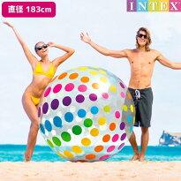 ビーチボールINTEX(インテックス)5歳からジャイアントビーチボール直径183cm/swm-pt-58097ビーチで、公園で、お家で!どこでも遊べるビーチボール【あす楽対応】etc