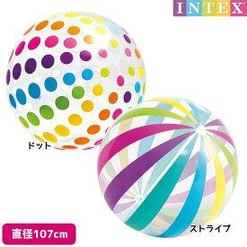 ビーチボール ジャンボボール 107cm 対象年齢:3歳以上 SWM-PT-59065INTEX (インテックス) プールはもちろん、ビーチバレーやビーチサッカーなどでお楽しみ下さい。 巨大 特大 大きいサイズ 子供用 大人用 【あす楽対応】 etc