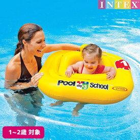 浮き輪 デラックスベビーフロート プールスクール ステップ1 79×79cm 対象年齢:1歳〜2歳まで SWM-UK-56587INTEX (インテックス) 浮き輪 赤ちゃん 子供用 ベビーフロート 【あす楽対応】 etc