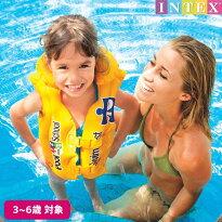 INTEX(インテックス)『デラックススイムベストプールスクールステップ2』対象年齢:3歳〜6歳までswm-uk-58660子供用スイムベスト浮き輪【HLS_DU】【あす楽対応】etc【after20130610】