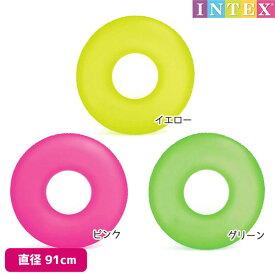 浮き輪 ネオンフロストチューブ 91cm 対象年齢:9歳以上 SWM-UK-59262INTEX (インテックス) 子供用 大人用 うきわ 浮輪 うき輪 【あす楽対応】 etc