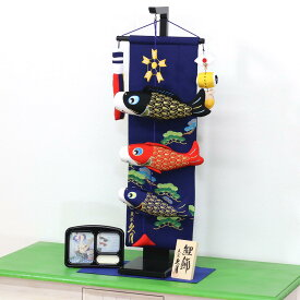 【あす楽対応】etc 久月 室内 鯉のぼり タペストリー オルゴール付 TRS-Q-TAK-5送料無料おしゃれ で かわいい つるし飾り 吊るし飾り 室内用 こいのぼり で 端午の節句 こどもの日 のお祝いに