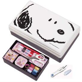 裁縫セット 糸切りはさみ付き スヌーピー コンパクトタイプ【あす楽】【送料無料】小学生 女の子向け