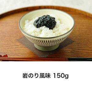 丸虎食品 岩のり風味 150g 海苔 佃煮 小豆島 ご飯のお供 保存食 つくだ煮