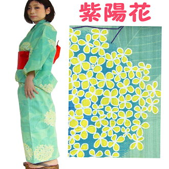 A yukata Lady's yukata woman yukata is tailored