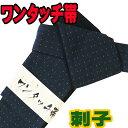 161 obi sashiko 000