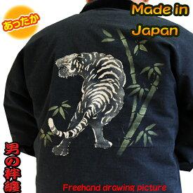 日本製 手描き絵 はんてん メンズ 紳士 雲龍 竹虎 半天 ハンテン ルームウェア 着る毛布 男性和服 部屋着
