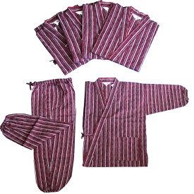 作務衣 レディース 女性 さむえ さむい 5枚セット ユニフォーム 居酒屋 送料無料 お得 共同購入 1枚当たり 3582円