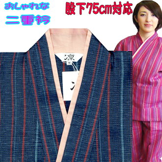 Work clothes lady's さむえさむい woman work clothes woman summer work clothes for women