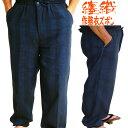 纏織り 作務衣 メンズ 紳士 男性用 纏織り 下衣のみ 作務衣ズボン もんぺ 替えズボン さむい さむえ