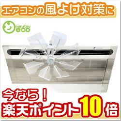 【送料無料】ハイブリッドファンT1(ハーフクリア)