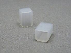 コネクタ保護キャップ USB-Bケーブル先端用(つまみ無) 半透明(6個入)