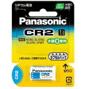 panasonic カメラ用リチウム電池 【CR-2W】