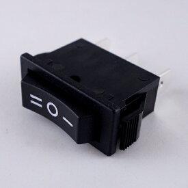 Linkman ロッカースイッチ(ON)-OFF-(ON) 【3073-K4P11C04T1B02C-EM】