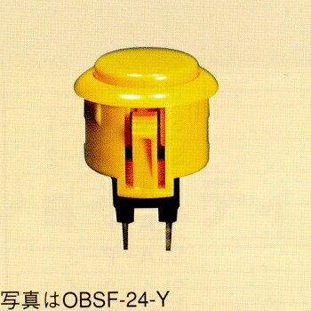 三和電子 押しボタンスイッチ 24mm 青 【OBSF-24-B】