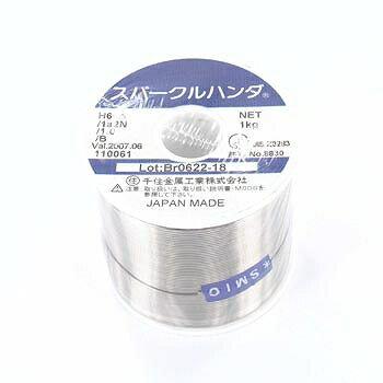 千住金属 スパークルはんだ 1.0mm 1kg巻き 【60-1.0-1KG】