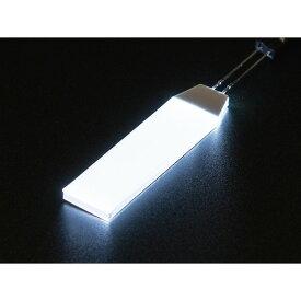 Adafruit 白色バックライトモジュール Sサイズ 【1626】