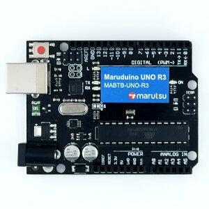 マルツのArduino互換ボード Maruduino UNO R3【MABTB-UNO-R3】
