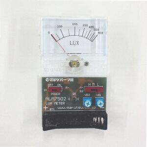 マルツエレック 簡易照度計を作ろう!! 【MLM7502】
