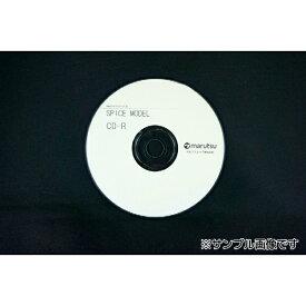 ビー・テクノロジー 【SPICEモデル】セイコーインスツルメンツ S-89110A[OPAMP] 【S-89110A_CD】