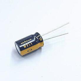 ニチコン アルミ電解コンデンサ(オーディオ用MUSE)50V1000μF 【UKZ1H102MHM】