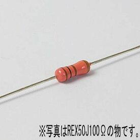 タクマン 1/2Wオーディオ用カーボン抵抗 51Ω 緑茶黒金 【REX50J51ΩB】