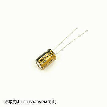 ニチコン アルミ電解コンデンサー(オーディオ用ハイグレード標準品)10V 1000μF 【UFG1A102MHM】