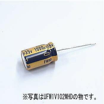 ニチコン アルミ電解コンデンサー(オーディオ用標準品)16V 1000μF 【UFW1C102MPD】
