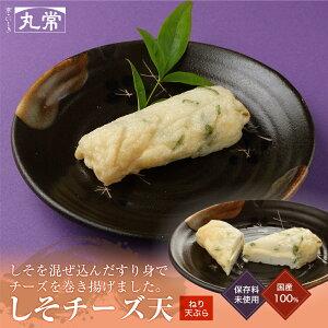 丸常蒲鉾店 京都・錦 しそチーズ天 練り天 さつま揚げ かまぼこ おでん