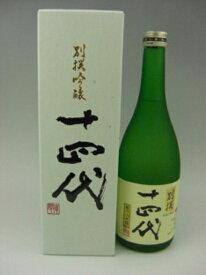 2015年9月瓶詰 十四代 別撰 吟醸 720ml