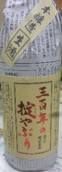 最新入荷!! 山形市(寿虎屋酒造)三百年の掟やぶり 本醸造 無濾過槽前原酒 720ml 生酒