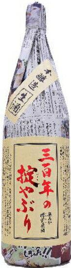 三百年の掟やぶり 本醸造 無濾過槽前原酒 1800ml 生酒 寿虎屋酒造(山形市)