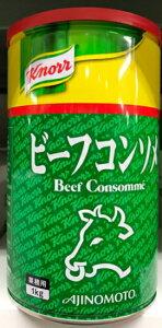 [業務用]クノール 1k ビーフコンソメ缶